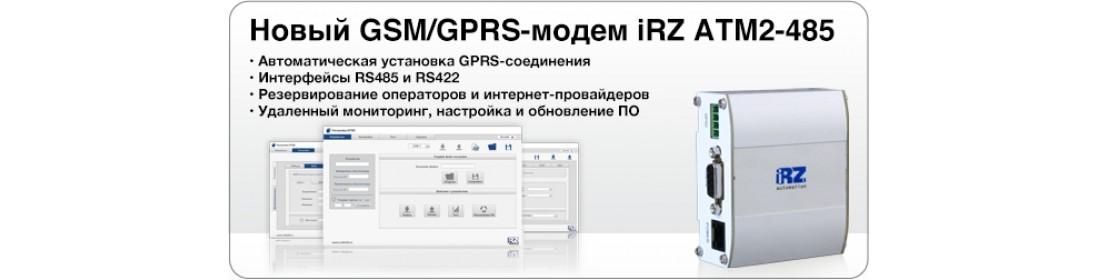 iRZ RUH3 3G ROUTER2