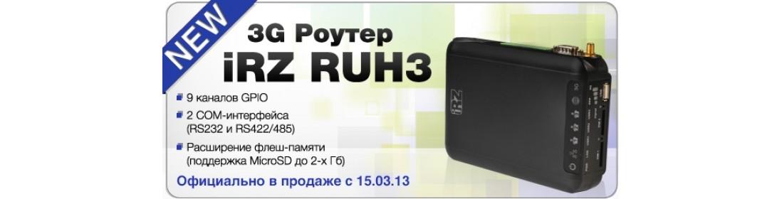 iRZ RUH3 3G ROUTER