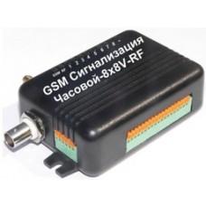 GSM Сигнализация Часовой 8Х8 V RF